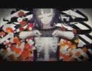 【歌ってみた】乙女解剖【ボイスチェンジ】