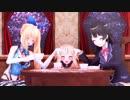 【MMD】推し3人の『桃源恋歌』【1080p】