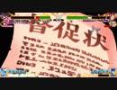 【第49回】東方憑依華熱帯段位戦(四段~七段)【針妙丸&ドレミーvs 女苑&鈴仙】