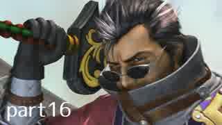 【FF10(PS4)】OLがまったり実況プレイpart