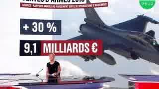 フランスはサウジの共犯者w仏の武器輸出額30%増加サウジへは倍増