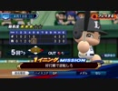 #13(04/13 第13戦)敗北した試合をひっくり返せ!LIVEシナリオ2019年版