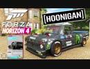【XB1X】FH4 - Hoonigan F-150 Hoonitruck - Hoonigan Drift