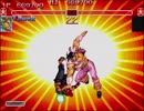 SUPER STREET FIGHTER 2 X 乱入して負けて無視されるゴウキが...