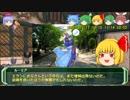 剣の国の魔法戦士チルノ8-8【ソード・ワールドRPG完全版】