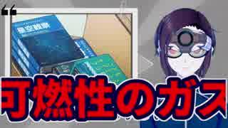 【アニメ】賢者の孫 第08話【感想レビュー】