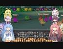 【VOICEROID実況】チョコスタに琴葉姉妹がチャレンジ!の119