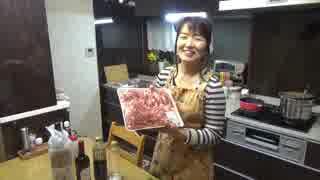 牛丼にも惹かれますが、牛肉は厳しい!