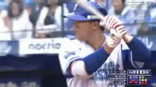 【2019/06/09】交流戦 対西部 8回裏 楠本 プロ第1号 逆転満塁ホームラン