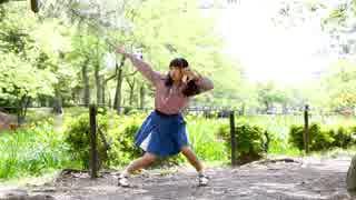 【JK ちびすけ】恋の魔法【踊ってみた】
