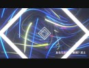 【BUSHI★MUSHI★MIX】きらきら武士 feat.Deyonna / Takumi Chiva