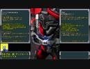 【ガンバライジング】RT5弾・三日前までオセのプレイ動画Part014