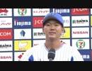 【2019/06/09】楠本のヒーローインタビューとラミレス監督インタビュー