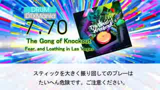 【DTX】The Gong of Knockout / Fear, and