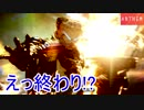 【ANTHEM】チームプレイのない英雄譚  #12(終)【実況】