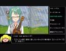 【アイドル部】神楽すずウクレレ弾き語りまとめpart2【ウクレレウキウキお姉さん】