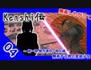 kenshi伝 第一部 都市連合・商人編 part 04 無茶する男と変装少女