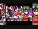 遊戯vs十代vs遊星vs遊馬vs遊矢!最強主人公決定戦 第5話