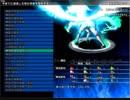 【プレイ動画】東方の迷宮2 vs 秩序のユニコーン