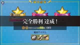 政剣マニフェスティア C2-1~C2-5 カオス