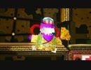 【2人実況】ヨッシークラフトワールドを協力(笑)プレイするっていうpart12