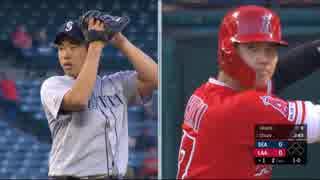 【MLB】大谷 vs 菊池 全打席ノーカット&大谷6号HR&3被弾の菊池