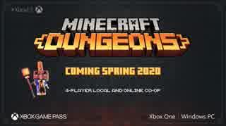 【E3 2019】新作「マインクラフトダンジョンズ Minecraft Dungeons - E3 2019 - Gameplay Reveal Trailer」