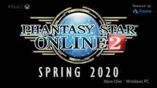 【E3 2019】Phantasy Star Online 2 - Official Announcement Trailer 2020年 PSO2 PHANTASY STAR ONLINE 2