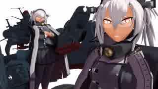 「相棒よ、MMD戦艦武蔵・改二配布だッ!」