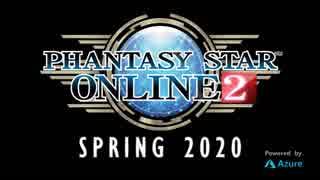 Phantasy Star Online 2 - E3 2019 Microsoft Conference Trailer