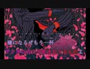 【ニコカラ】コールボーイ《syudou》(On Vocal)+5