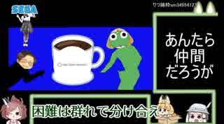 【けもフレ2】細谷伸之氏・吉崎観音氏・加