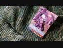 """【紀錄/立体カード】""""超行き当たりばったり""""レン/ガンゲイル・オンライン/Weiß Schwarz【作ってみた】シャドーボックス"""