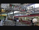 【再うp】【うp主と他数人で行く】E531K市民の鉄道旅 第四弾 「みさきまぐろきっぷの旅」
