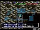 トルネコの大冒険2 PS版もっと不思議のダンジョン(魔法使い) ...