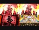 【デレステMV比較動画】炎の華