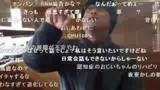 大物youtuber お寿司食べ食べを行う【迷惑行為】