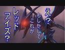 【遊戯王LofD実況】決闘しようぜ!part18