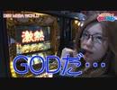 目指せ!!100万GOOD 第145話(1/2)