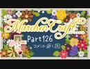 MarchenCraft~メルヘンクラフト~Part.126コメント返し回【Minecraftゆっくり実況】