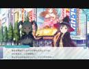 【エンゲージプリンセス】ゲームの中でだけは美少女とイチャつきたい男 part4【ラブコメRPG】