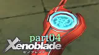 【xenoblade】未来を掴むため僕は剣を手に取った【実況】part4