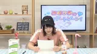 【月額会員限定】西明日香のデリケートゾ
