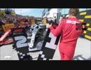 「F12019」レースハイライト集にBGMを付けてみた 第1部