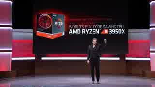 Intelに完全勝利したAMDUC