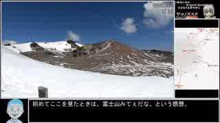 【ゆっくり】ポケモンGO 残雪の岩手山攻略