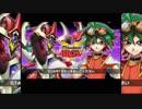遊戯vs十代vs遊星vs遊馬vs遊矢!最強主人公決定戦 第6話
