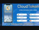 [[Cloud Token]]Use Referral Code 519 4896 654