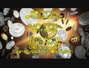 cloud token code 519 4896 654