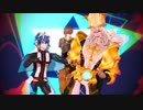 【Fate/MMD】EXTELLA LINK:ヒビカセ【カール大帝とシャルルマーニュ配布】